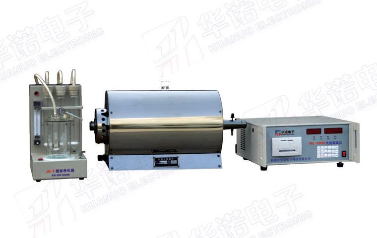 WDL-6000B微机快速测硫仪