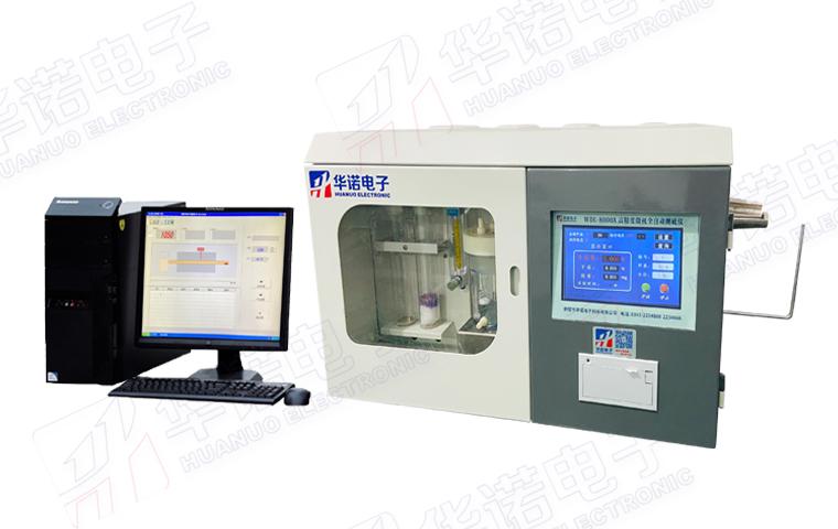 WDL-8000A微机全自动测硫仪